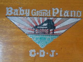 画像3: トイピアノ