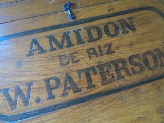 画像4: Amidon De Rizウッドボックス
