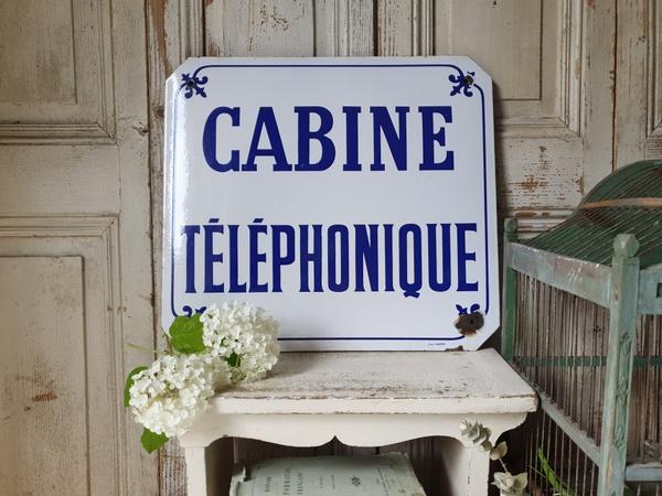 画像1: ホーローCABINE TELEPHONIQUEサインボード