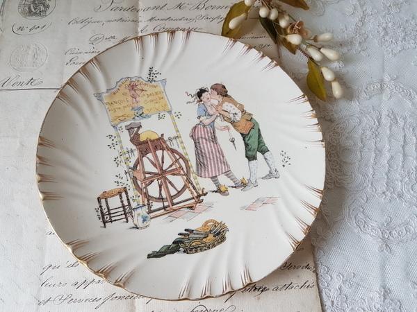画像1: サルグミンヌ絵皿