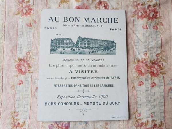 画像3: AU BON MARCHE少女のカード
